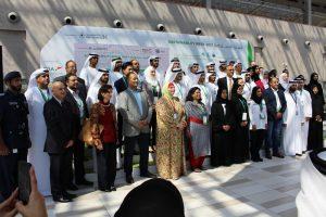 Abu Dhabi Ports Launches Sustainability Week